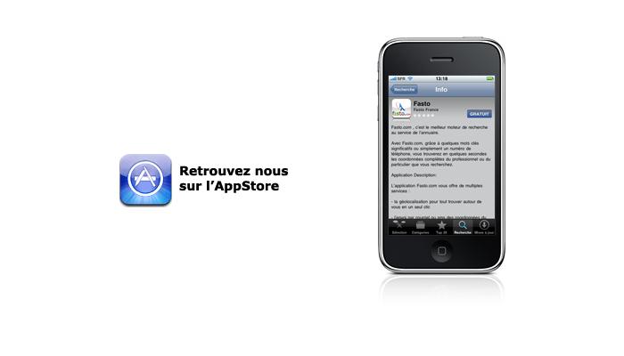 Retrouvez-nous sur l'AppStore